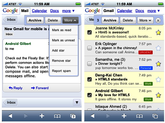 gmail_mobile