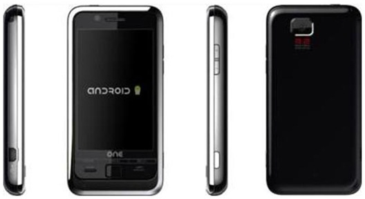 geeks-phone-one-android-phone