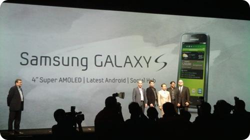 samsung_galaxys