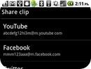 share-clip