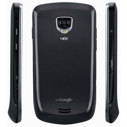 Verizon-Samsung-Droid-Charge-SCH-i520-LTE-launch-date-2