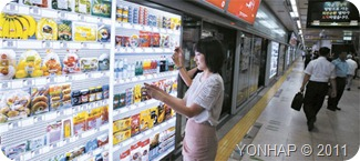 Homeplus Smart Virtual Store 02