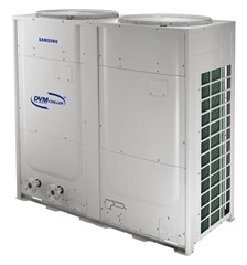 PHOTO-Samsung-DVM-Chiller