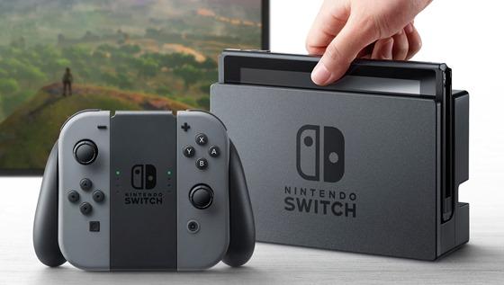 NintendoSwitch_hardware.0.0